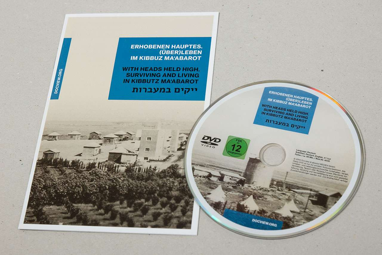 Booklet Cover & DVD